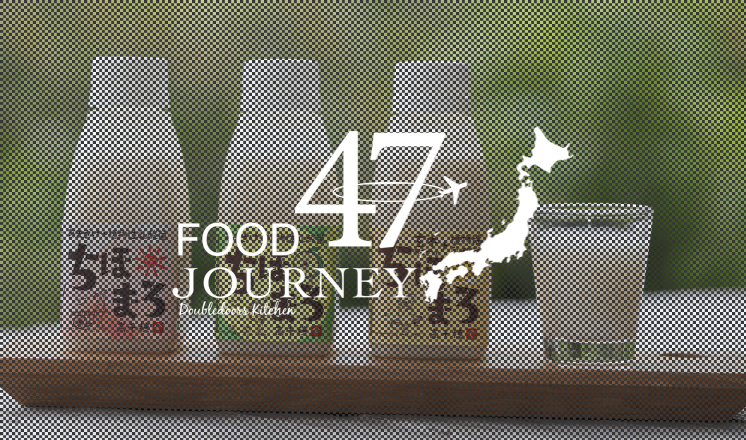 DD FOOD JOURNEYイメージ