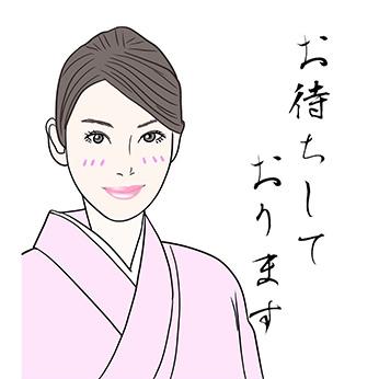 記事 平島 佳世子のアイキャッチ画像