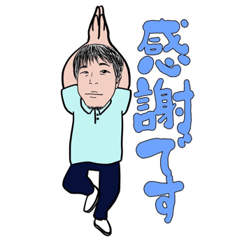 記事 高橋 啓輔のアイキャッチ画像