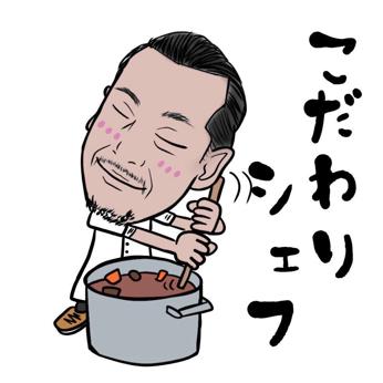 記事 中川 知のアイキャッチ画像